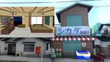 シカダ駄菓子屋 (だがしかし)