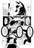 ヤンデレ(になりきれない)影狼ちゃん