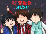 We are 315!