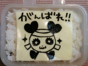 【海苔切り】パンダ
