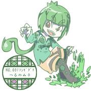 NO.001フシギダネ擬人化