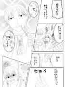 少女漫画と化したRRM姉貴