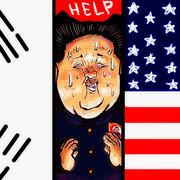 キムさん中国に助けを求める?