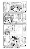 【ガルパン漫画】5月6日はゴムの日!