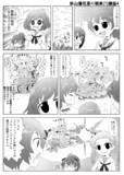 秋山優花里の戦車(?)講座4