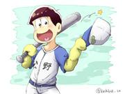野球するー?!