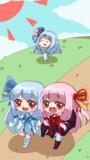琴葉姉妹とアオイダケ