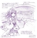 金剛ちゃんとスタジアム 【日刊桐沢27】