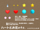 【OMF6】ハートとお花etc.【MMDアクセサリ配布あり】