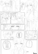 提督の艦これ嫁日記1Pまんが(加賀さん編)
