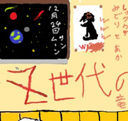 放送外作品 No.36
