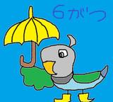 6月の雨の日 カレンダー