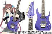 【MMD-OMF6】日本製7弦ギター(頂点数多め)【配布】