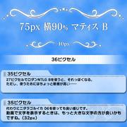 【台詞枠】デレステっぽいメッセージ背景【素材配布中】