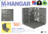 【MMD-OMF6】M・ハンガー