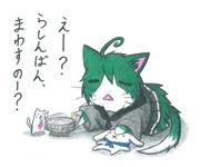 羅針盤猫娘