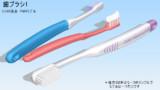 【MMD-OMF6】歯ブラシ【配布】
