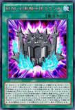 RUM-幻影騎士団ラウンチ