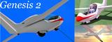 Genesis2グライダー、配布します。