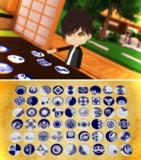 白と藍の豆皿セット(不動・数珠丸・信濃追加)