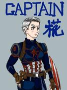 キャプテン・椛