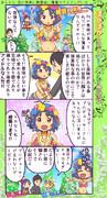 ミリオン四コマ『ぽかぽか♪フラワーショーライブ』