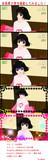 【MMD鬼徹-静止画】金魚草大使を撮影してみた!