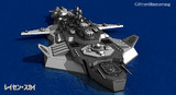 史上最大の戦争機械