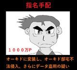 放送外作品38