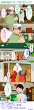 【MMD鬼徹-静止画】白澤様の猫好好マグカップは皆でおそろいです!