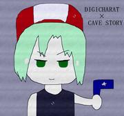 洞窟でじこ