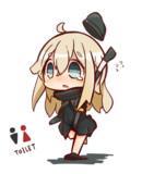 トイレダッシュUちゃん。