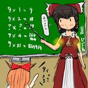 女教師ワキガおばさん