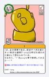 『1』ニコ百カードゲーム(仮)