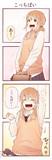 博多弁の女の子は可愛いと思うのでもっと広まってほしい⑭(こっちばい!編)