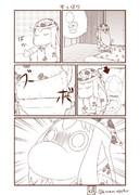 むっぽちゃんの憂鬱80