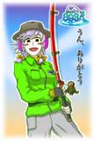 釣りキチ☆おばさん