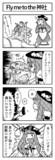 東方よンコマ_6