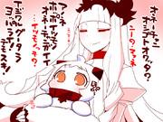 ほっぽとリコリス棲姫