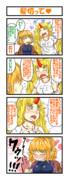 ハイてゐんぽ東方 62