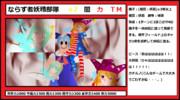 ならず者妖精部隊 カード版