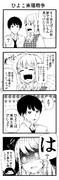 博多弁の女の子は可愛いと思うのでもっと広まってほしい⑮(ひよ子饅頭はどこ土産?編)