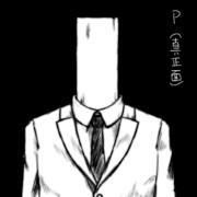 P(真正面)