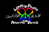 無秩序な武器兵器による愛と平和