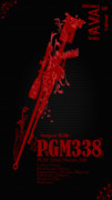 【AVA】PGM338 スマホ用壁紙