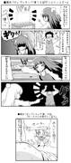 ●魔法つかいプリキュア!第14話「ポンコツリコピー」