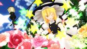 恋色の日の魔理沙さん