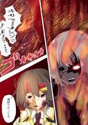 竜人提督と中枢棲姫-壊