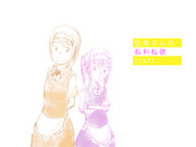 マリーちゃん&プレッカちゃん