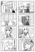 ゆーかまきぃ~